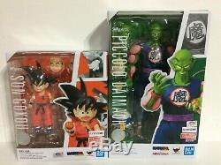 2X Bandai Tamashii S. H. Figuarts Dragon Ball King Piccolo Daimaoh + KID SON GOKU