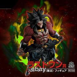 Ichiban Kuji DragonBall SUPER DRAGONBALL HEROES SAGA Broly Super Saiyan4 LASTONE