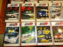Initial D English Manga 1-27 Lot SOME WithCards Tokyopop RARE
