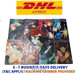 Jujutsu Kaisen Gege Akutami Manga Volume 0-12 NEW Full Set English Comic Express