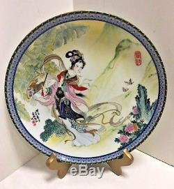 MIB-Complete Set of 12 ImperialJingdezhen Plates-Beauties of the Red Mansion-COA