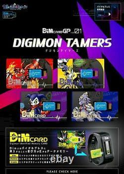 Pre Order Vital bracelet Dim Card GP vol. 01 Digimon Tamers Full complete JP