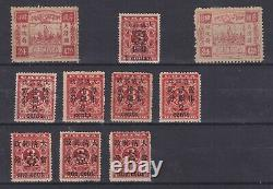 RARE 1897 CHINA Imperial RED REVENUE collection mint unused 100% genuine