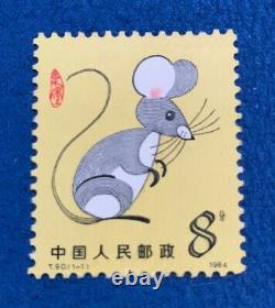 Rare China 1981-1991 First Set of Chinese Zodiac Signs Stamps