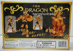 Saint Classic Gold New Bronze Cloth Pegasus Dragon Cygnus Andromeda Phoenix Set