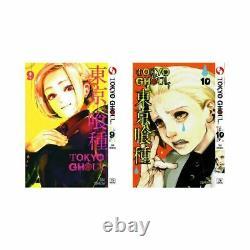Tokyo Ghoul Vol. 1-14. End Complete Manga Comic Book English Version Sui Ishida